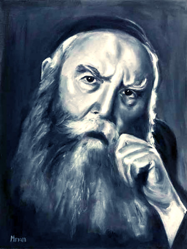 Rabbi Yosef Yitzchak Schneerson of Lubavitch