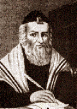 Rabbeinu Eliyahu of Vilna – The Vilna Gaon