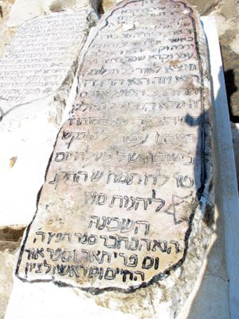 Grave site of Rabbi Chaim Ben Attar