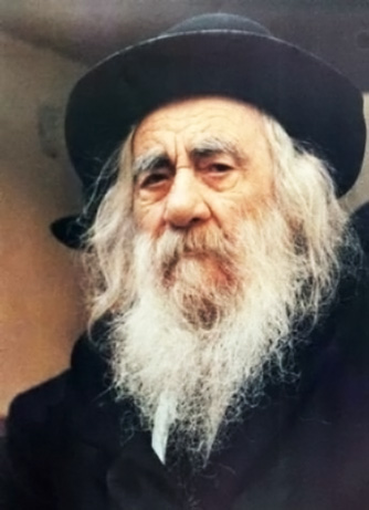 "Rabbi Yaakov Israel – ""The Steipler"""